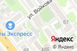 Схема проезда до компании Сабирова и Партнеры в Воронеже