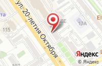 Схема проезда до компании Юго - Восток в Воронеже