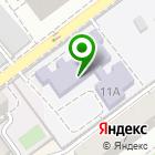 Местоположение компании Детский сад №90