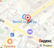 Управление Министерства юстиции РФ по Воронежской области