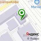 Местоположение компании Habitek