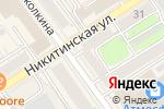 Схема проезда до компании На Никитинской в Воронеже