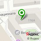 Местоположение компании ЦЧРГипроавтотранс