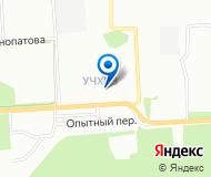 """""""ГЕЛИОН"""" ООО"""