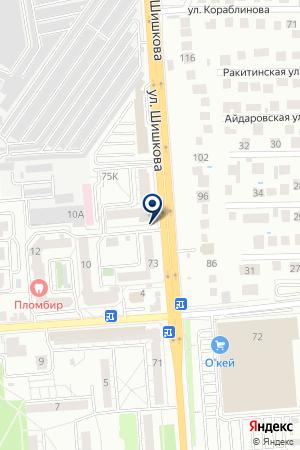 Курьер-Сервис Воронеж на карте Воронежа
