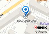 Прокуратура г. Воронежа на карте