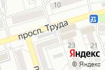 Схема проезда до компании Агро-Белогорье в Воронеже