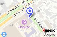 Схема проезда до компании ПТФ СТИЛЬПЛАСТ в Воронеже