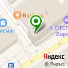 Местоположение компании Shakhta