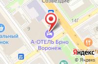 Схема проезда до компании Брно в Воронеже