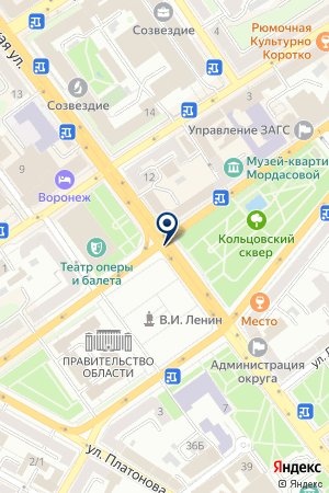 ЦЕНТР КРАСОТЫ FISH SPA на карте Воронежа
