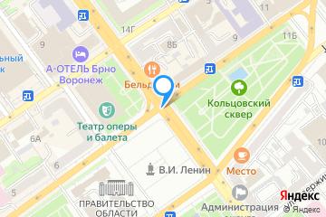 Афиша места Воронеж пешком