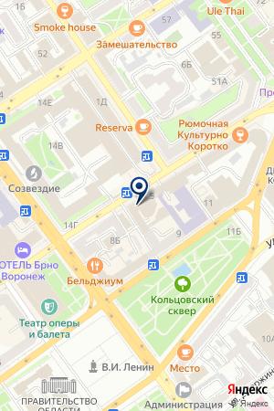 Офис мери кей в пушкино московской области — pic 1