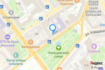 Афиша места Музей-квартира М. Н. Мордасовой