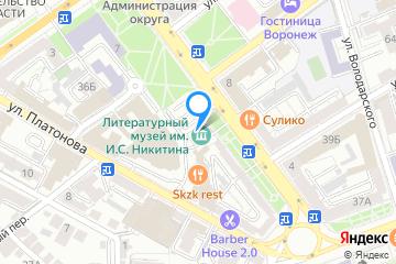 Афиша места Музей им. И.С.Никитина