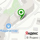 Местоположение компании Адвокат Денисенко А.В.