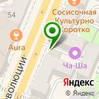 Местоположение компании Али Баба