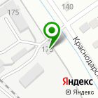 Местоположение компании Контакт 77