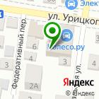 Местоположение компании ПлюсАйТи