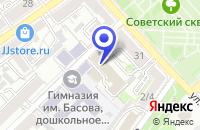 Схема проезда до компании ПРОЕКТНАЯ ФИРМА ДОВЕРИЕ-ПЛЮС в Воронеже