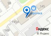 Марк Маркет оптово-розничный магазин на карте