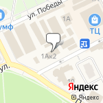 Магазин салютов Нововоронеж- расположение пункта самовывоза