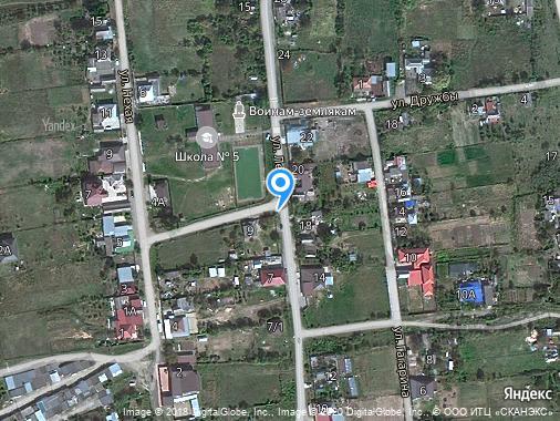 Продаю 5-комнатную квартиру, 90 м², Адыгейск, Ленина