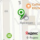Местоположение компании Альтэк