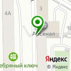 Местоположение компании Скорая СРО помощь