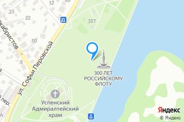 Афиша места Адмиралтейская площадь