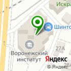 Местоположение компании Воронежский центр дополнительного образования