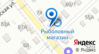 Компания DK на карте