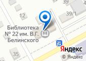 Библиотека №22 им. В.Г. Белинского на карте