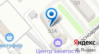 Компания Центр занятости населения Динского района на карте