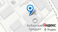 Компания Европейские транспортные системы-Кубань на карте