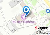 ИП Деркачев А.В. на карте