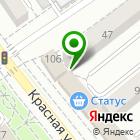 Местоположение компании КТ