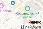 Схема проезда до компании Управление государственного строительного надзора Краснодарского края в Динской
