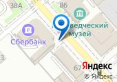 Управление государственного строительного надзора Краснодарского края на карте