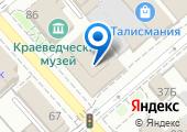 Остапенко на карте