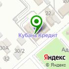 Местоположение компании АрхиКуб