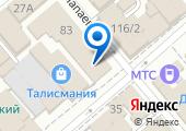 Магазин нижнего белья на ул. Чапаева (Динская) на карте