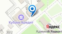 Компания Банкомат, КБ Кубань кредит на карте