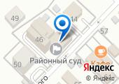 Динской районный суд на карте