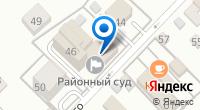 Компания Динской районный суд на карте