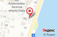Схема проезда до компании Априори в Воронеже