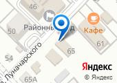 Адвокат Вахнов А.Е. на карте