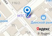 Магазин рыбной продукции на ул. Чапаева (Динская) на карте
