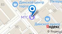 Компания Мастерская по ремонту одежды на Пролетарской (Динская) на карте