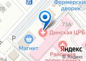 Центральная районная больница на карте